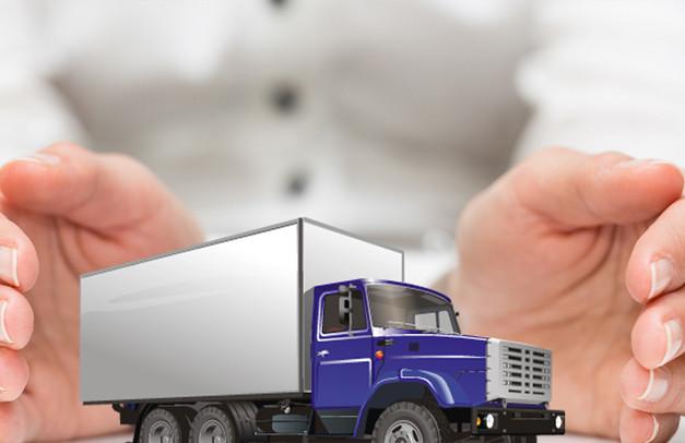 Bảo hiểm hàng hóa là gì? – Những điều cần biết về bảo hiểm hàng hóa vận chuyển nội địa?
